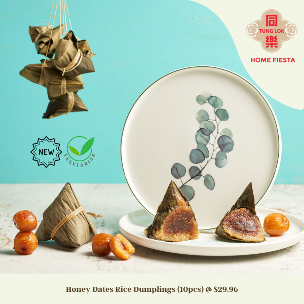 Honey Dates Rice Dumplings (10pcs)