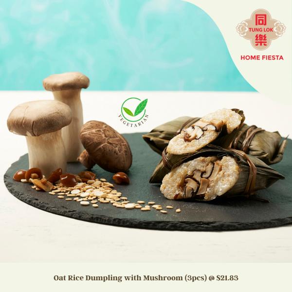 Oat Rice Dumpling with Mushroom (3pcs)