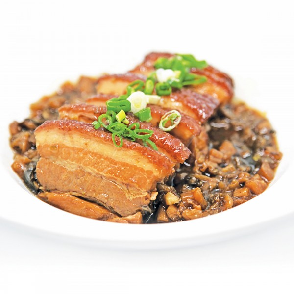 Braised Pork With Preserved Vegetables