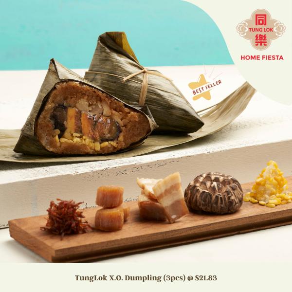 TungLok X.O. Rice Dumplings (3pcs)